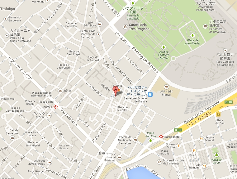 Baidu IME_2013-12-13_17-36-41