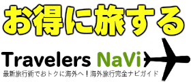 Travelersnavi