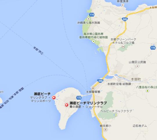 瀬底島のビーチ - Google マップ (1)